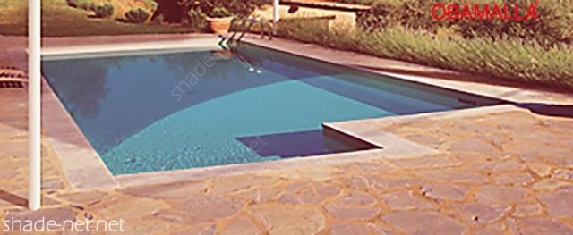 shadehouse obamalla protecting the pool.