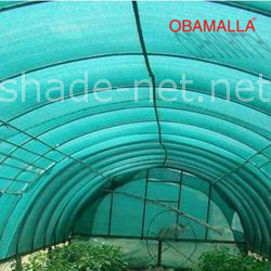 blue shadehouse used for plants care